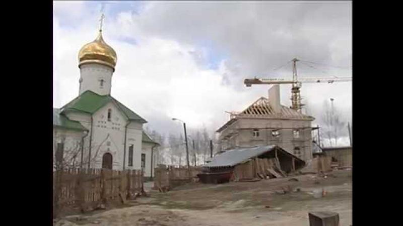 Всем миром. Строительство храма в честь Василия Рязанского