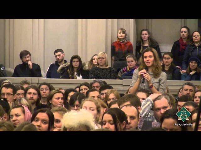 Вопросы молодежи ч.7 Девство. Выбор поведения. Послушание мужу (канал PravoslavieRu)