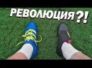 БУТСЫ БЕЗ ШНУРКОВ Adidas ACE16 PureControl vs PrimeKnit