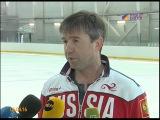 Алексей Урманов преподал урок воспитанникам центра