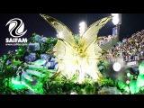 Karim Razak &amp Relight Orchestra - Meu Carnaval (Official Video)