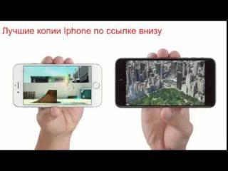 Самая лучшая точная копия Apple iPhone 6s в Николаевске-на-Амуре