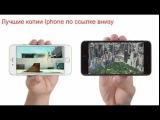 Видео обзор айфон 6 копия.