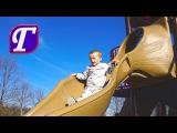 Детская Площадка в Америке и Паучок Максим Играет Видео для Детей влог VLOG entertainment
