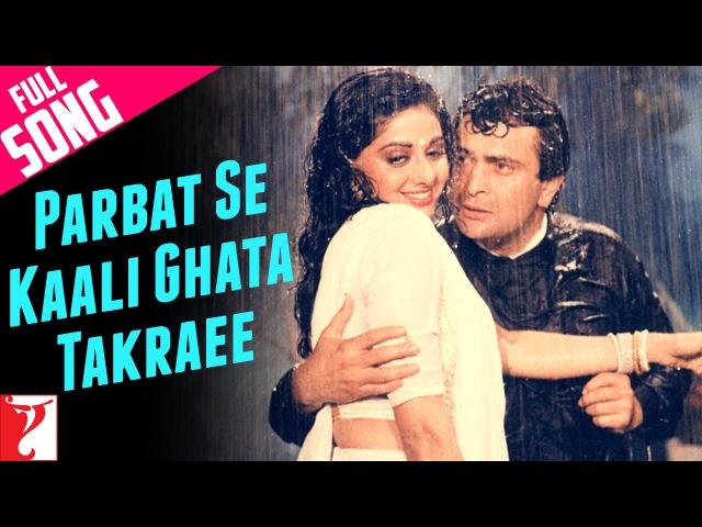 Parbat Se Kaali Ghata Takraee - Full Song | Chandni | Rishi | Sridevi | Asha Bhosle | Vinod Rathod