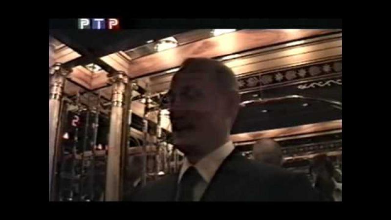 Путин. Високосный год. Фильм Виталия Манского (PTP, 2001 г.).