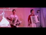 Шоу-дуэт аккордеонов AccoNergi - Вадим Желудев и Виктор Гусак