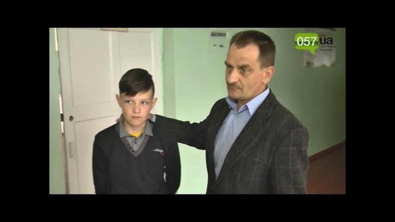 Директор харьковской школы чуть не придушил ребенка за украинскую стрижку