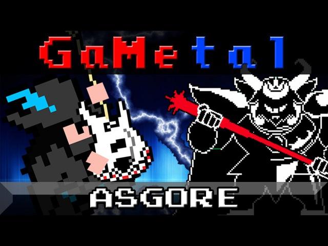 ASGORE Undertale GaMetal Remix