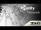 Создание сетевого шутера в Unity (часть шестая), анимации игроков