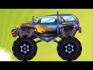 ✔ Çizgi Film. Monster Truck, Yarış arabası. Akıllı arabalar. Türkçe izle. Çocuklar için arabalar ✔