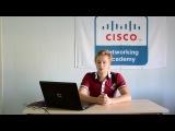 Cisco CCNA настройка сетевых устройств
