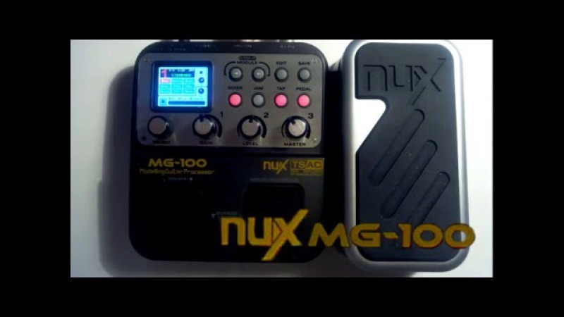 Nux MG-100
