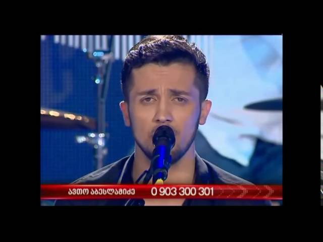 X ფაქტორი - ავთო აბესლამიძე | X Factor - Avto Abeslamidze