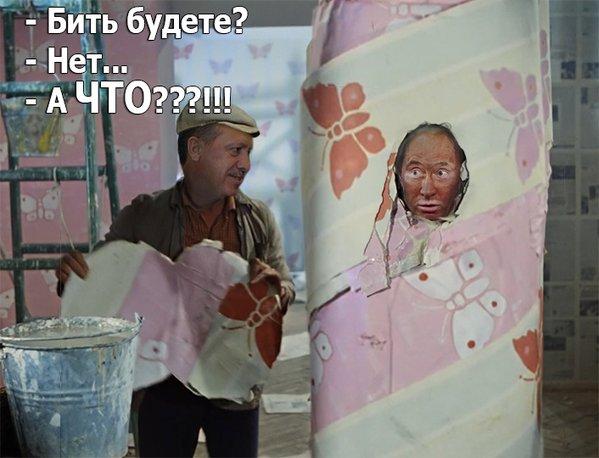 Путин не смог унизить Украину показательным судом над Савченко, - The Wall Street Journal - Цензор.НЕТ 112