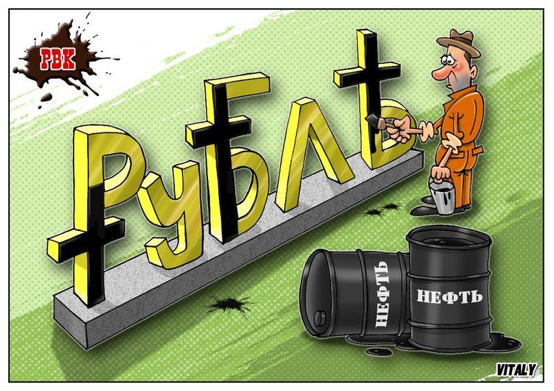 """Саудовская Аравия """"убивает"""" экономику России, пытаясь усилить свое влияние на нефтяном рынке, - Business Insider - Цензор.НЕТ 5159"""