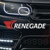 Обвесы Renegade