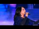 София Ротару Мы Будем Вместе и Я найду Свою Любовь Песня Года 2012