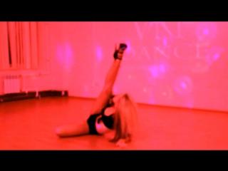 LAP DANCE/ ПРИВАТНЫЙ ТАНЕЦ/ VIP dance Studio