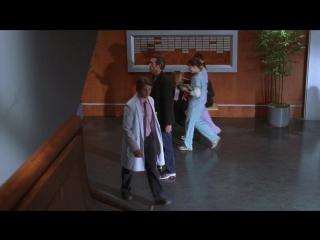 Доктор Хаус (1 Сезон 13 Серия)