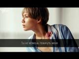 [FSG STORM] Taemin – Hypnosis |рус.саб|