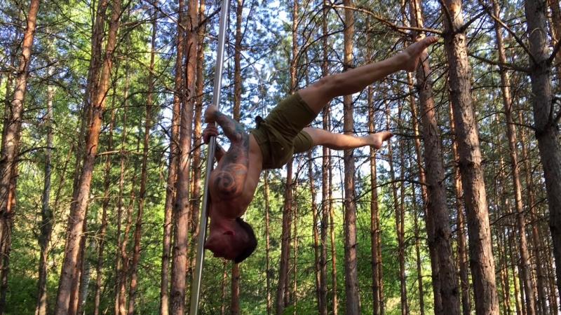 Pole Dance на природе. Сидоров Максим, сальто, старфиш, флаг.