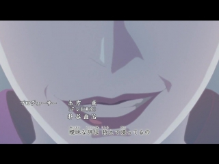 [OP]: Naruto Shippuuden Opening 19 (ver. 2)