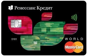 http://linkprofit.ru/scripts/click.php?aff_id=3586&ban_id=76d636b7Рен