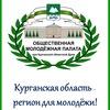Общественная молодежная палата III созыва