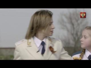 Наталья Поклонская сняла клип на военную песню