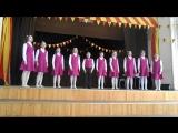 Вокальный ансамбль