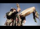 Тува Новолуние шамана Люди силы 🌏 Моя Планета
