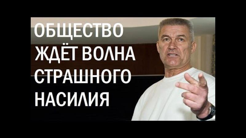 Преступность до, во время и после Майдана. Валерий Кур