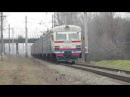 ЭР9Т-670 рейсом № 6306 Чернигов-Нежин.