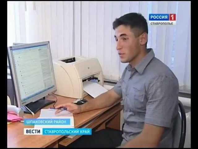 Медведев взял с собой проект школьника Ставрополья