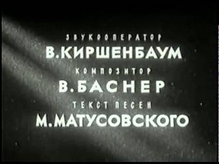 Идёт рабочий класс (песня из ф-ма Битва в пути, 1961)