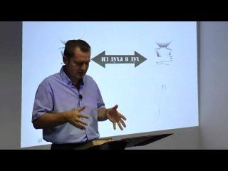 Водительство Духа Святого «Голос Бога в Едемском саду» (11 урок)