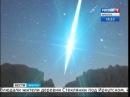 Неопознанный летающий объект наблюдали ночью жители Иркутской области, Вести-И...