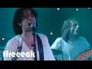 Jeff Buckley - Eternal Life (Legendado)