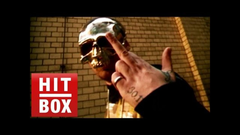 SIDO - Strassenjunge (OFFICIAL VIDEO) 'Ich' Album (HITBOX)