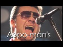 Аэро-mans Group - На Золоте Луны LIVE.Концерт в клубе PLAN B Emergenza Live Festival