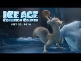 Ледниковый период Столкновение неизбежно 2016HD трейлер мултфильмов смотреть онлайн