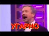 Валдис Пельш виновен в знакомстве негра с Укупником