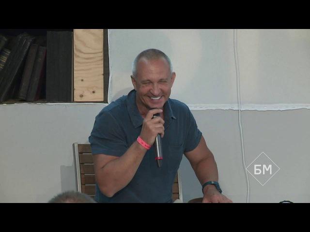 2016-06-21 Алексей Ситников на МЗС БМ