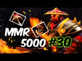 Рейтинговая Игра Дота 2 - Как Поднять ММР на Ember Spirit Ембер Спирит #30 +Обучалка гайд
