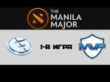 EG vs MVP Phoenix #1 (bo3) | The Manila Major, LB, 04.06.16