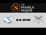 EG vs Mineski #2 (bo3) | The Manila Major, UB, 04.06.16