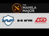 MVP Phoenix vs LGD #2 (bo3) | The Manila Major, UB, 04.06.16