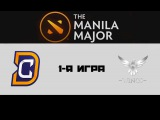 DC vs Wings #1 (bo3) | The Manila Major, UB, 03.06.16