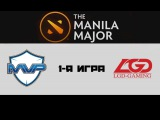 MVP Phoenix vs LGD #1 (bo3) | The Manila Major, UB, 04.06.16